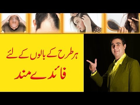 how-to-grow-hair-fast-|-hair-transplant-|-home-remedies-|-urdu-and-hindi