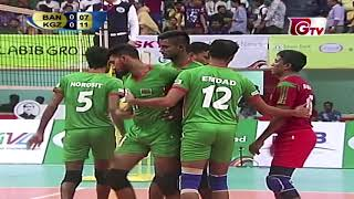 Bangladesh vs Kyrgyzstan || 2nd Semi Final || Bangabandhu International Volleyball Tournament 2018