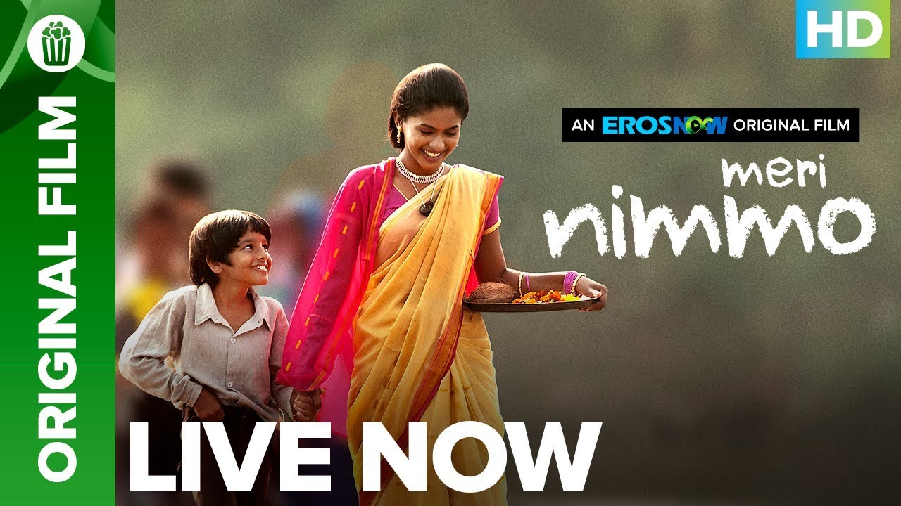 Meri Nimmo - Official Trailer | Watch Full Movie On Eros Now