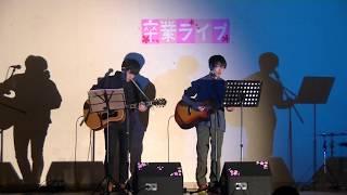 卒業ライブ2019(1日目) 16曲目.