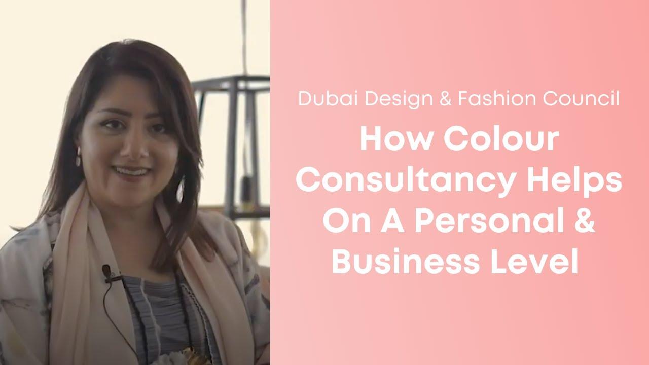 Dubai Design Fashion Council 2018 Recap Youtube
