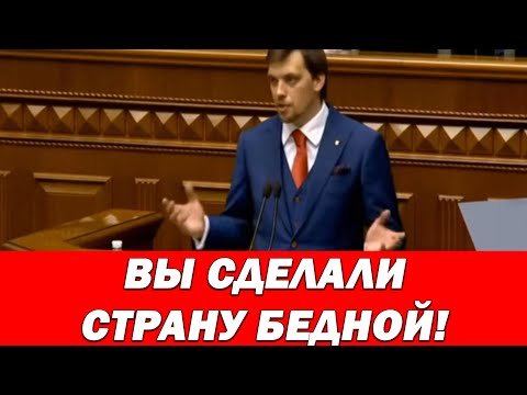 Новый Премьер Зеленского