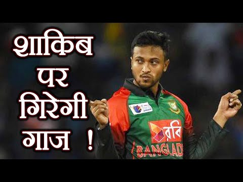 Sri Lanka vs Bangladesh 6th T20I:Shakib Al Hasan may face music for disgraceful act । वनइंडिया हिंदी