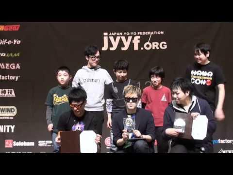 2012 Central Japan Yo-Yo Contest 1A Commendation