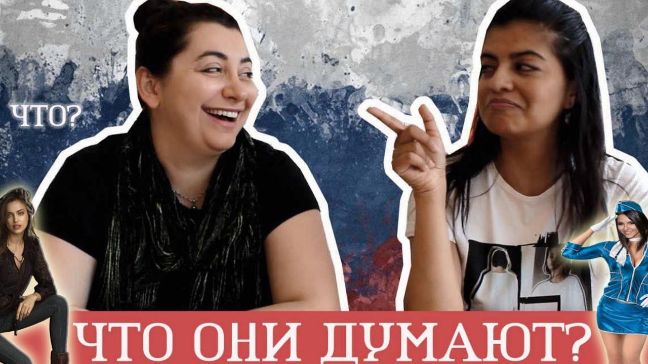 Реакция Иностранцев на Русских Девушек