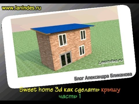 Строительные программы для проектирования дома на русском
