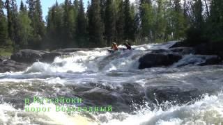 Спортивный сплав по рекам Кольского полуострова и Мурманской области