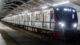 【京王】京王ライナー7号  5783F  京王永山到着から発車