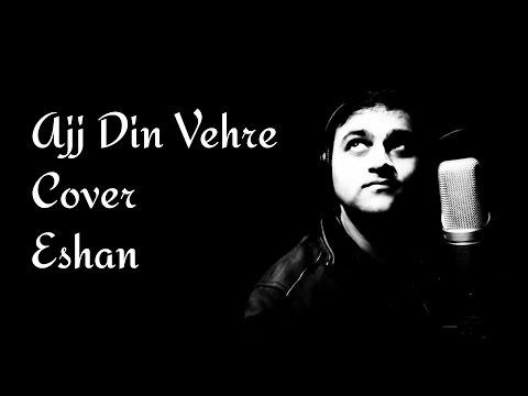 Ajj Din | Cover Eshan | Ali Zafar | Coke Studio 8