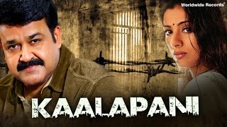 KAALAPANI | Malayalam Movie