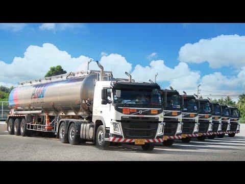 บริษัทรับขนส่งน้ำมัน รถขนส่งน้ำมัน รถบรรทุกน้ำมัน - AMA Logistics - YouTube