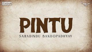 sunday-suspense-saradindu-bandyopadhyay-pintu-mirchi-98-3
