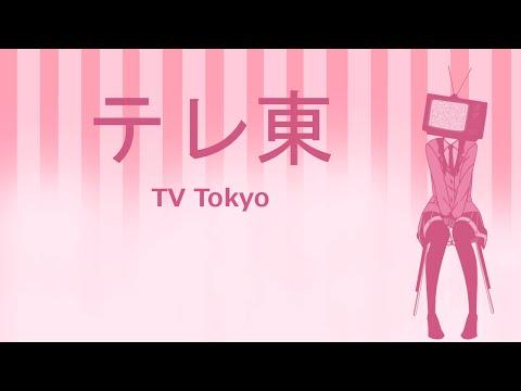 相対性理論 TV Tokyo/Tele Tou (English/Romaji Subs)『 テレ東』Soutaiseiriron