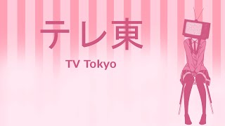 Theory of Relativity - TV Tokyo / Teretou This band's lyrics never ...