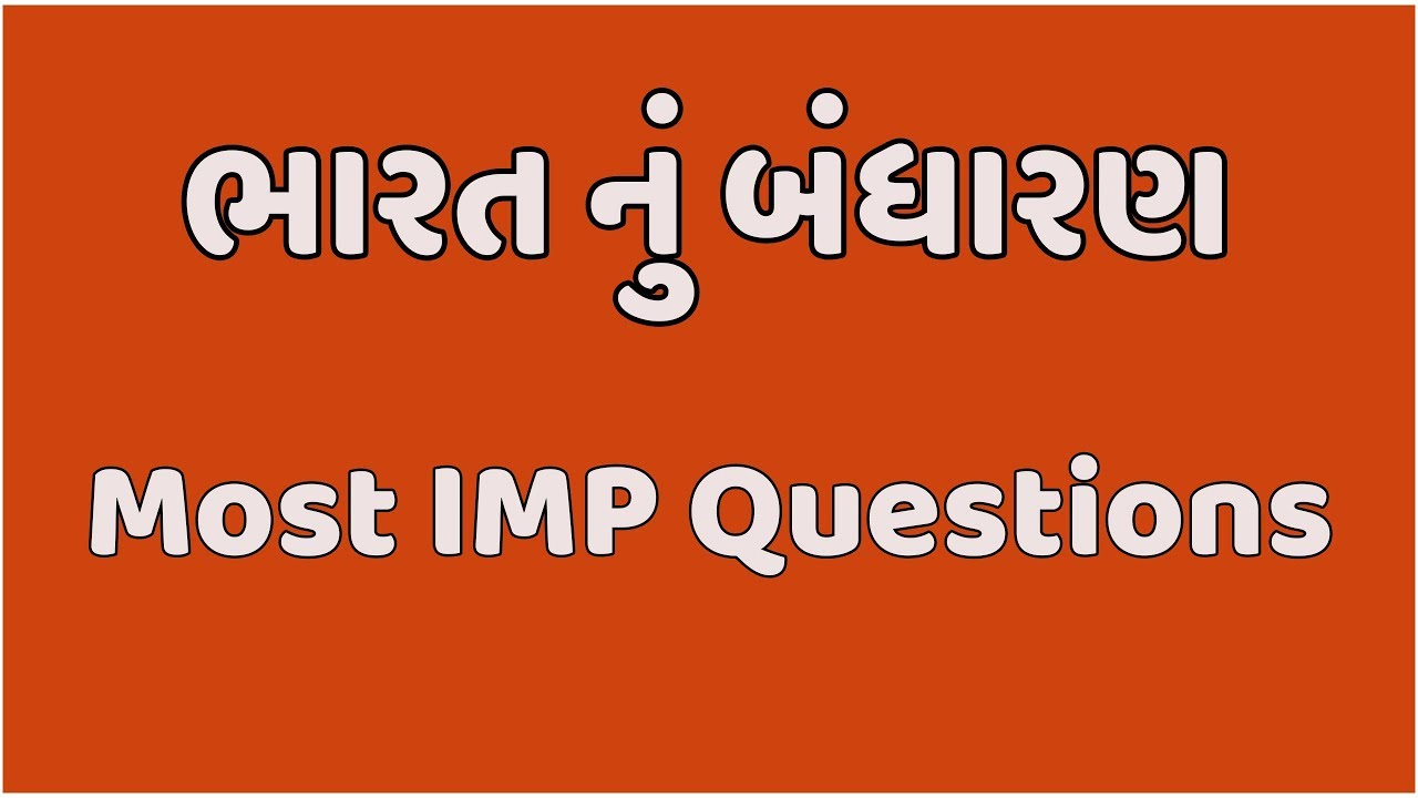 Indian Law Books In Gujarati Pdf