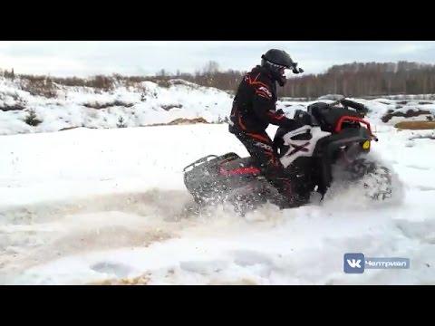 Поиск Б.У квадроцикла Cf Moto 500 - YouTube