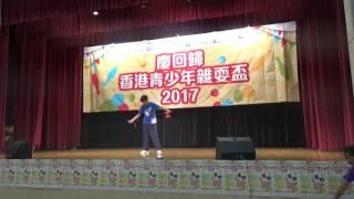 香港青少年雜耍盃2017 中學大專及國際個人組 15 溫家寶