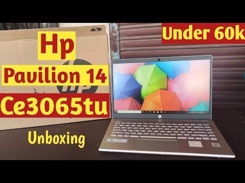 HP Pavilion 14-ce3065tu 10th Gen Core i5 14-Inch FHD Laptop(8GB/256GB SSD + 1TB HDD/Win10/MS Office
