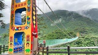 高雄茂林  多納高吊橋之旅