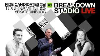 FIDE Candidates tournament 2020 | LIVE Breakdown w/special guest Malcolm Pein