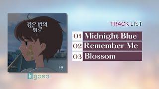 Download [Full Album] B.I - Midnight Blue (LOVE STREAMING) - Single