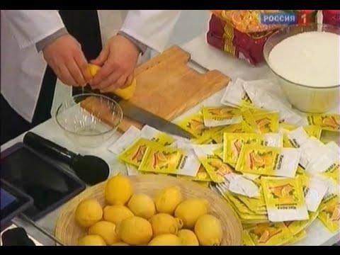Как делают лимонную кислоту