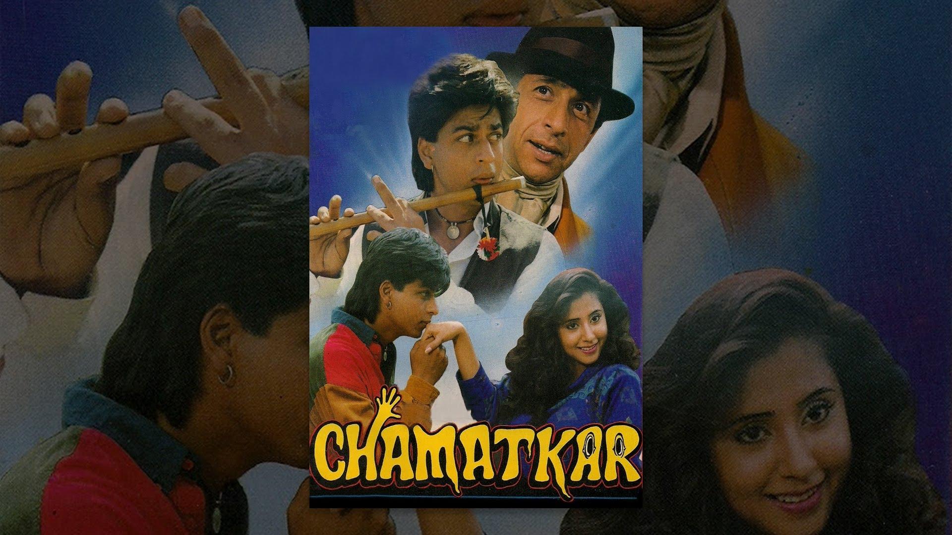 Download Chamatkar