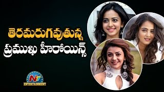 Top Tollywood Actresses Got faded Away From Industry | Anushka Shetty | Rakul | Kajal | Samantha