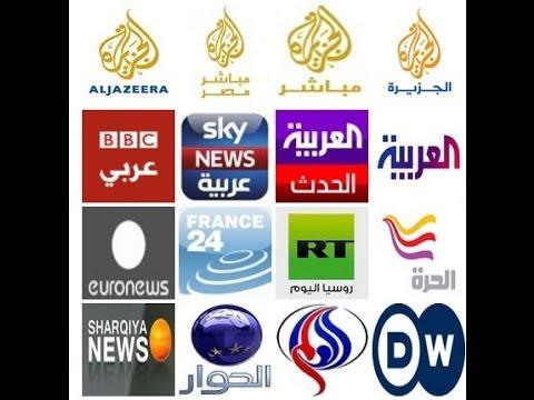 قنوات عربية بث مباشر مجانا