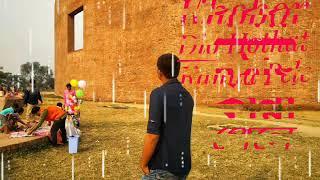 Khobor Dio Hothat Kanna Pele Joy Sarkar খবর দিও হঠাৎ কান্না পেলে জয় সরকার Love the country
