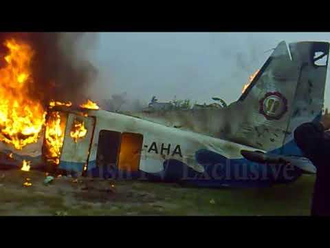 Flight 601 Crash Landed in KTM|All 19 people on board burnt live