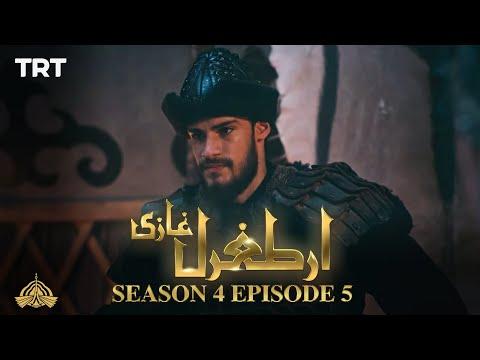 Ertugrul Ghazi Urdu | Episode 5| Season 4