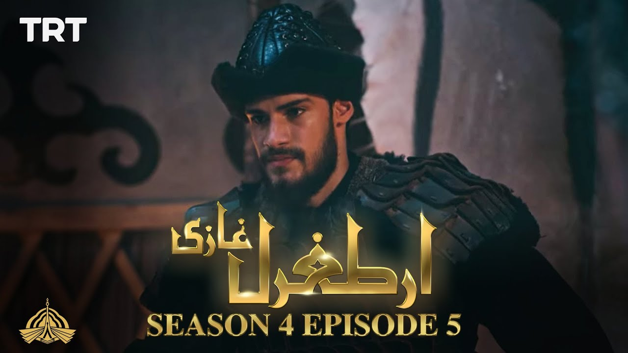 Download Ertugrul Ghazi Urdu | Episode 5| Season 4