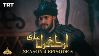 Ertugrul Ghazi Urdu | Episode 5| Season 4