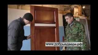 видео К чему приводит экономия заказчика, на установке межкомнатных дверей