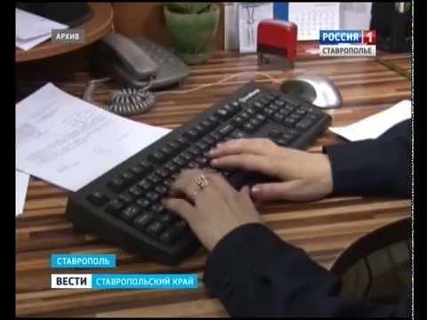 Распоряжение Правительства РФ от  N 1662-р О