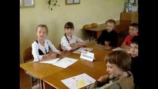 Урок-суд. Учитель Гришкевич Е.С.