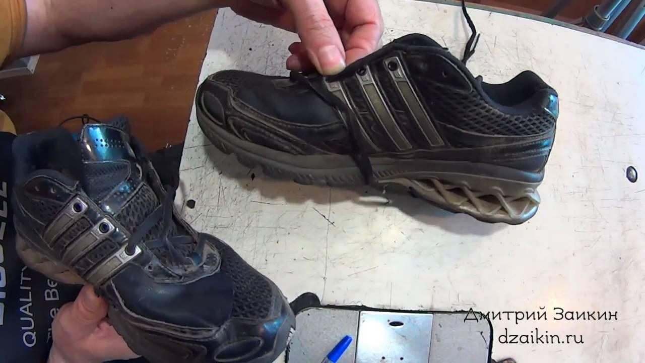 Ремонт кроссовок- сетка Ремонт обуви. - YouTube 662d6f860c8