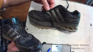 Ta'mirlash sneakers - Poyabzal Ta'mirlash bo'yra.