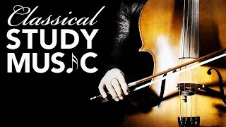 Meditation Music, Classical Music for Studying and Concentration: Instrumental Music, Focus, ♫E214