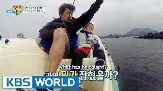The Return of Superman - The Triplets Try Fishing