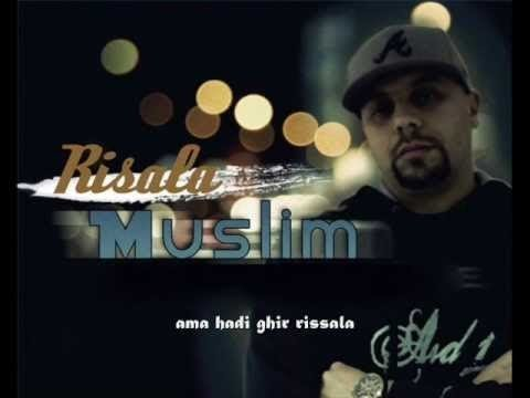 RISSALA MUSLIM TÉLÉCHARGER MP3 MUSIC