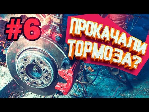 15-е Катки и ЛЮТЫЕ тормоза на ЛУаЗ #6 | БЕС.ДОРОЖНЫЙ