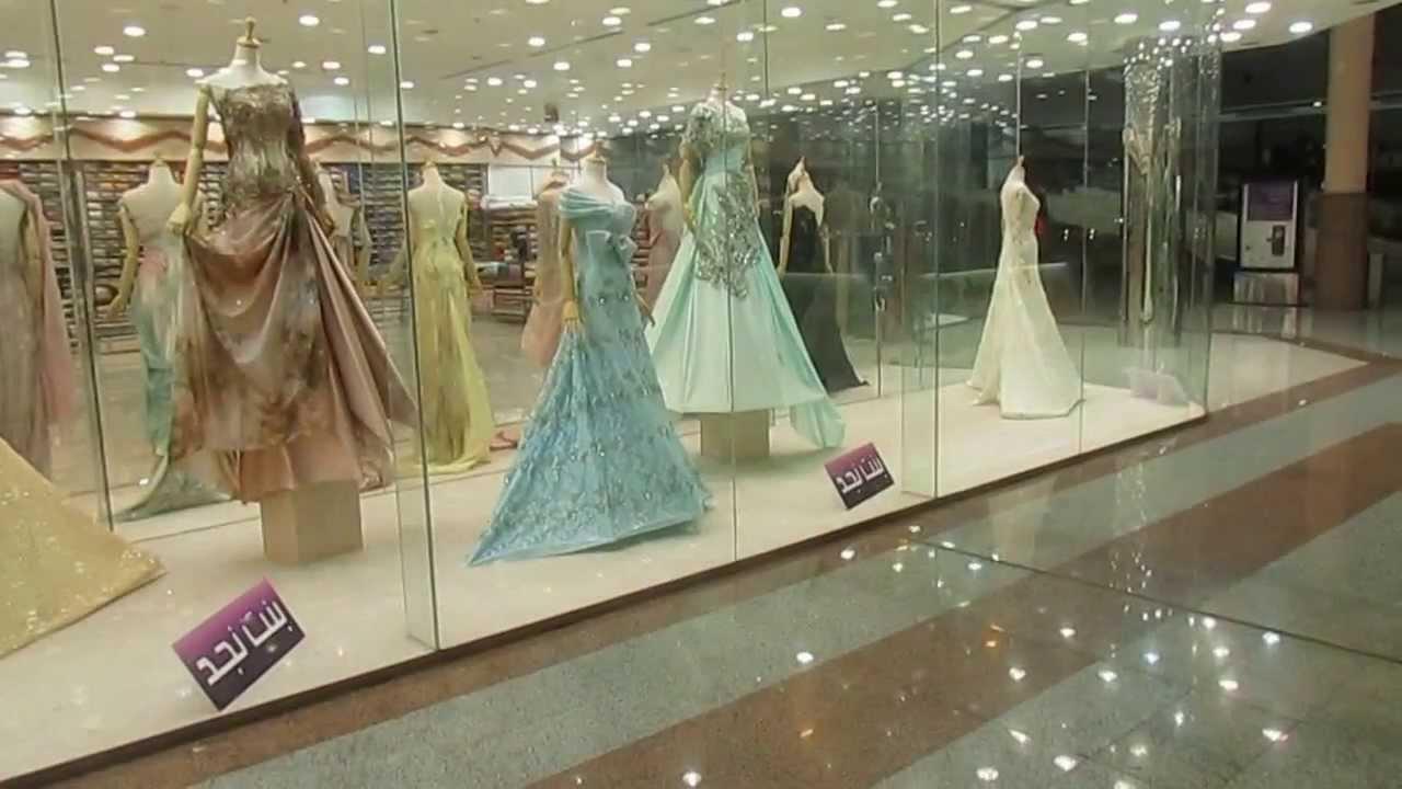 9 янв 2016. В линейку вошли несколько моделей абайи и хиджаба. Бы коллекцию, посвященную москве, которую dolce & gabbana выпустил к открытию. Вещи из линейки можно будет купить уже в январе – они поступят в.