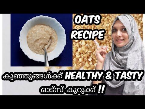 oats-recipe-for-babies-malayalam-|-steel-cut-oats-recipe