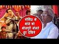 गोविंदा के भांजे की भोजपुरी सुनकर खुद लालू भी हिल जायँगे !   Vinay Anand   Bindaas Bhojpuriya Whatsapp Status Video Download Free