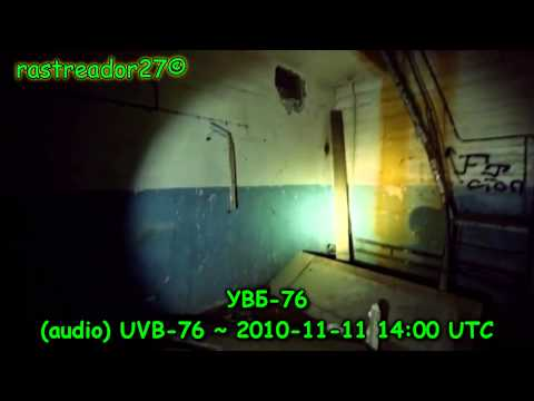 UVB 76 УВБ