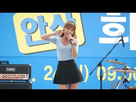 [17.09.24] 홍진영 (Hong Jin Young) - 2017 안산 희망 마라톤대회 축하공연 직캠 4K Fancam