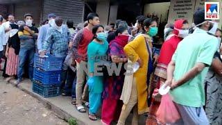 കടുത്ത നിയന്ത്രണങ്ങളുമായി സര്ക്കാര്; ലോക്ഡൗണ് ലംഘിച്ച് മംഗളൂരുവില് ജനത്തിരക്ക് | Mangalore | Peo