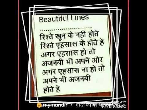 nami chaudhary